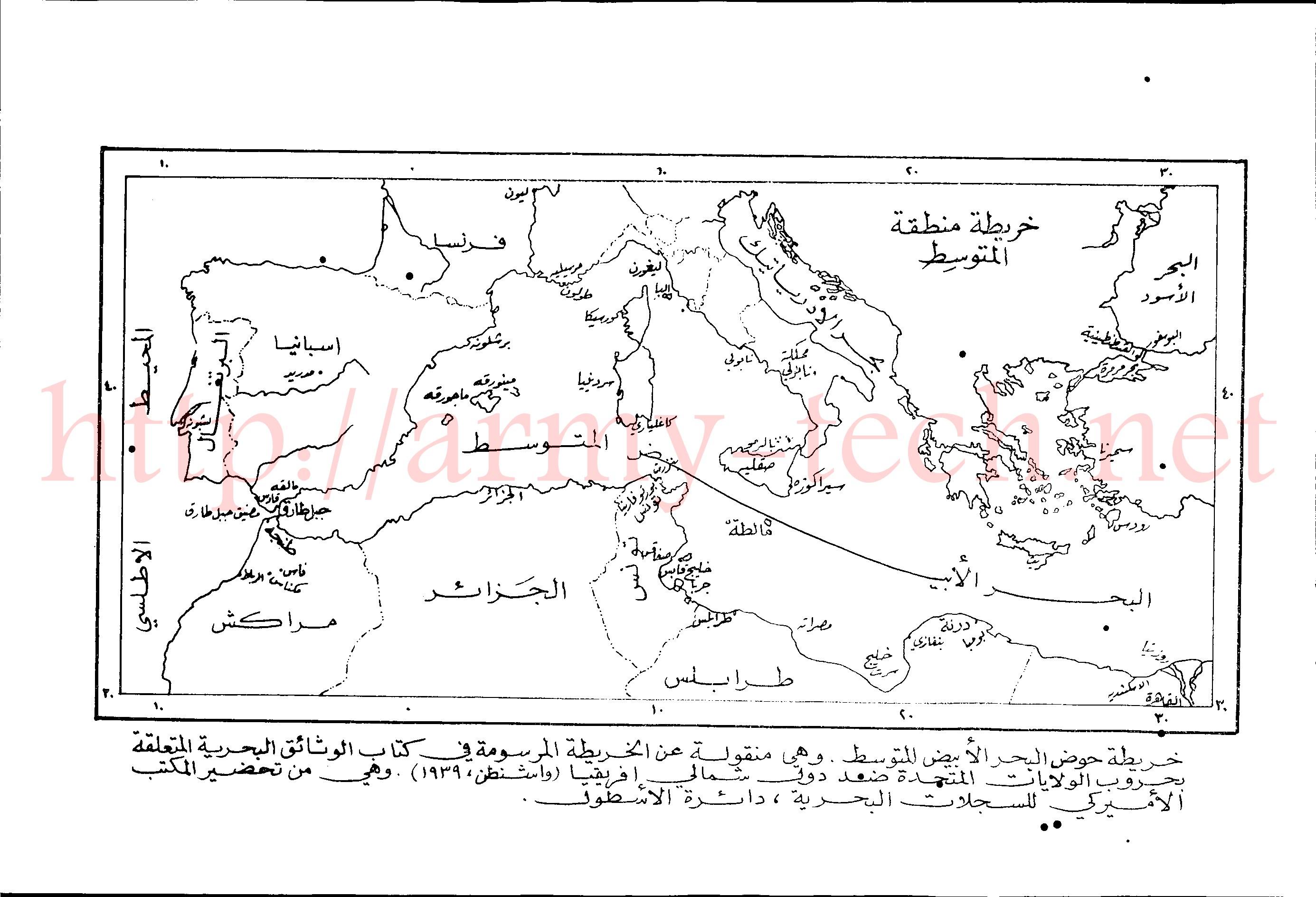الحملات الامريكية على شمالي افريقيا خريطة مراكش_49.jpg