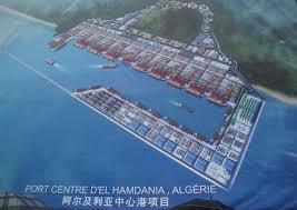 ميناء الحمدانية.jpg