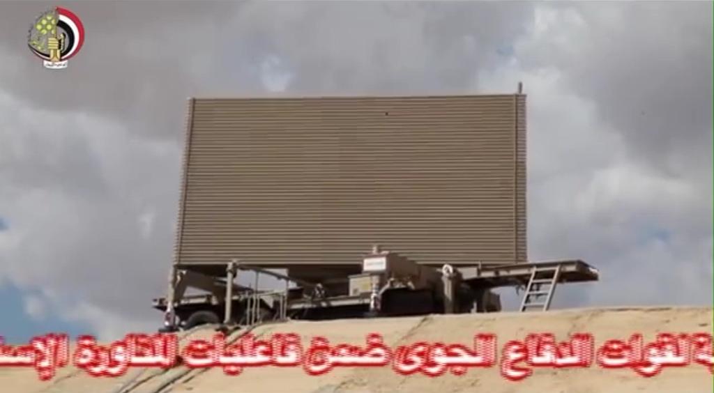 قوات الدفاع الجوى تنفذ رماية بالذخيرة -24-03-12-15].JPG