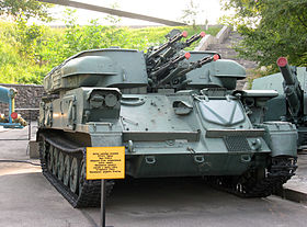 280px-ZSU-23-4_Shilka_National_Museum_of_the_Great_Patriotic_War.jpg