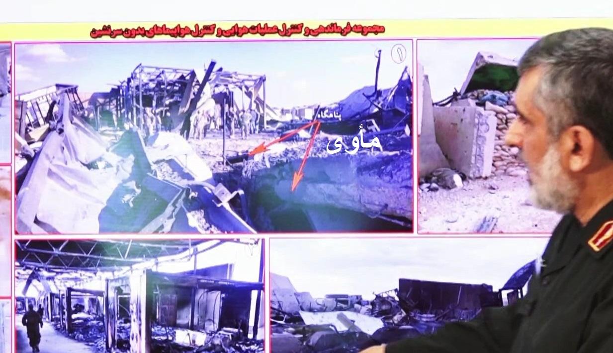 Ayn al-Asad airbase.jpg
