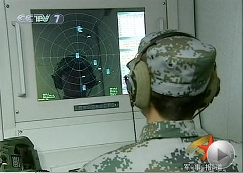 CCTV7-HQ-9-Console-2.jpg