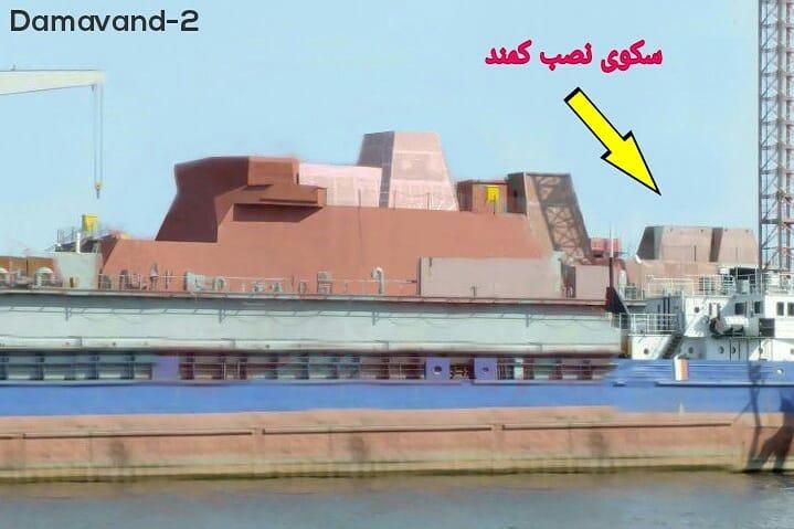 Damavand-2 (2) Structural.jpg