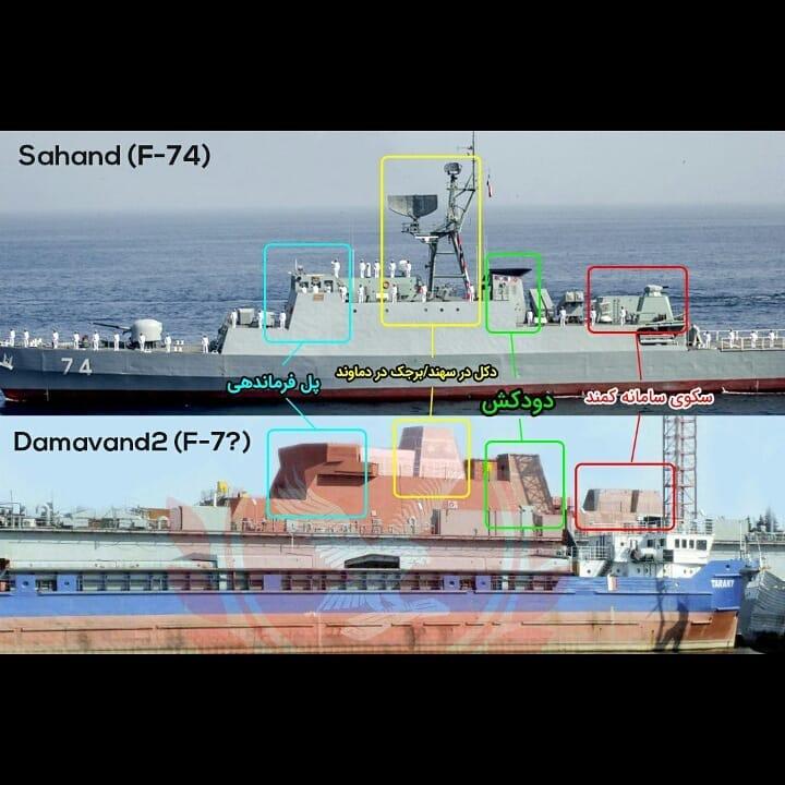 Damavand-2 (3) Structural vs Sahand.jpg