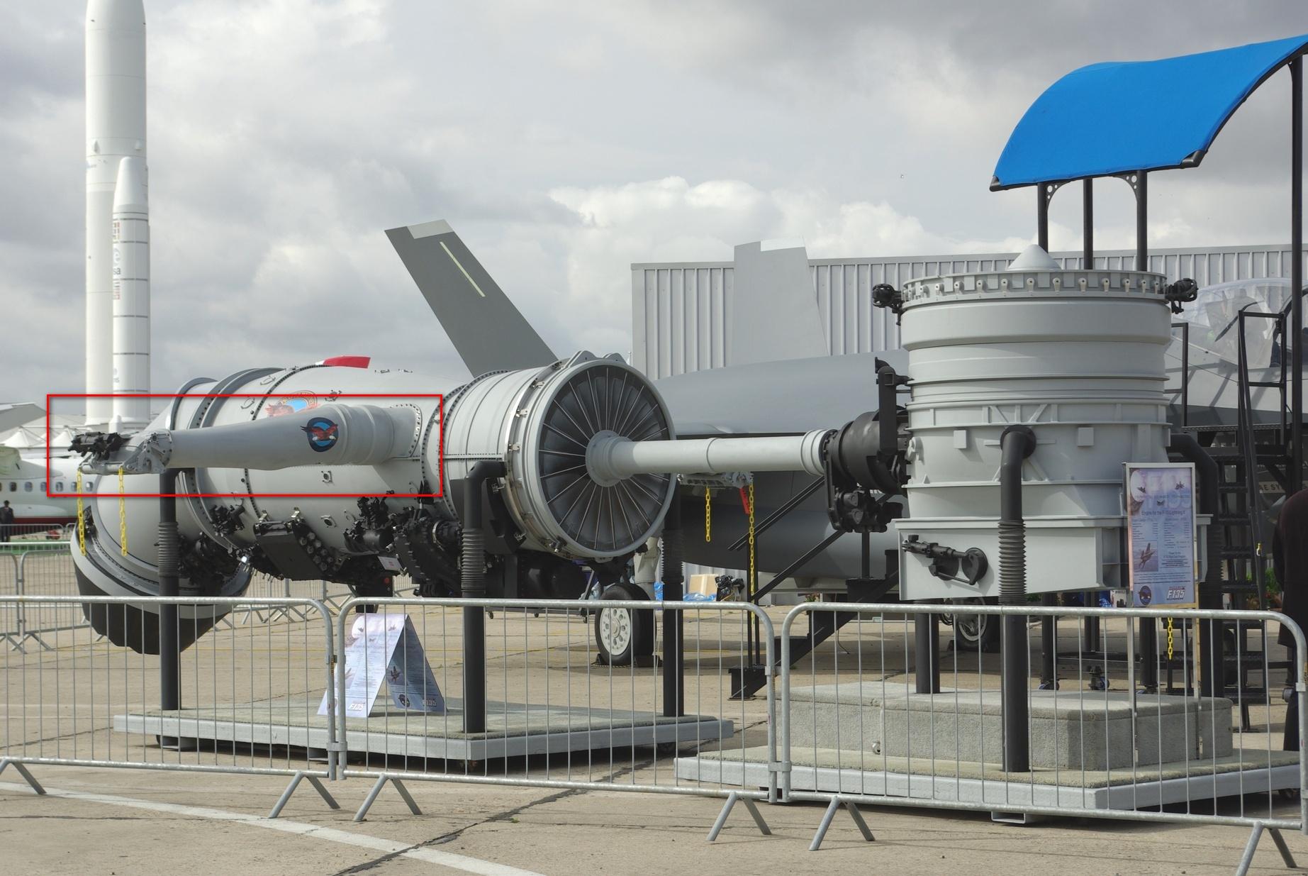 Engine_of_F-35.jpg