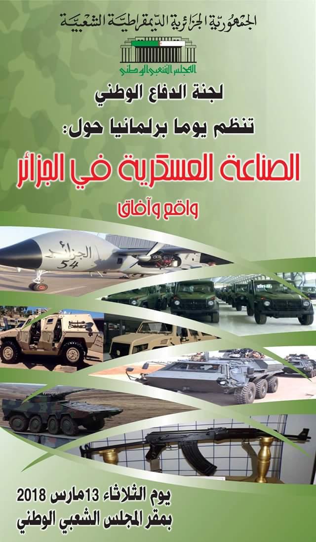 الجزائر تشغل و تصنع الطائرة بدون طيار الاماراتية [ United 40 Yabhon UAV ]  Fb_img_1520971820628-jpg