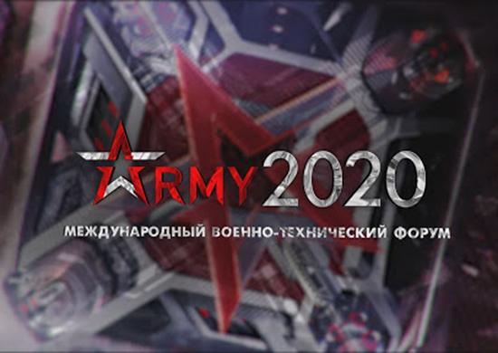 forum_army2020.jpg