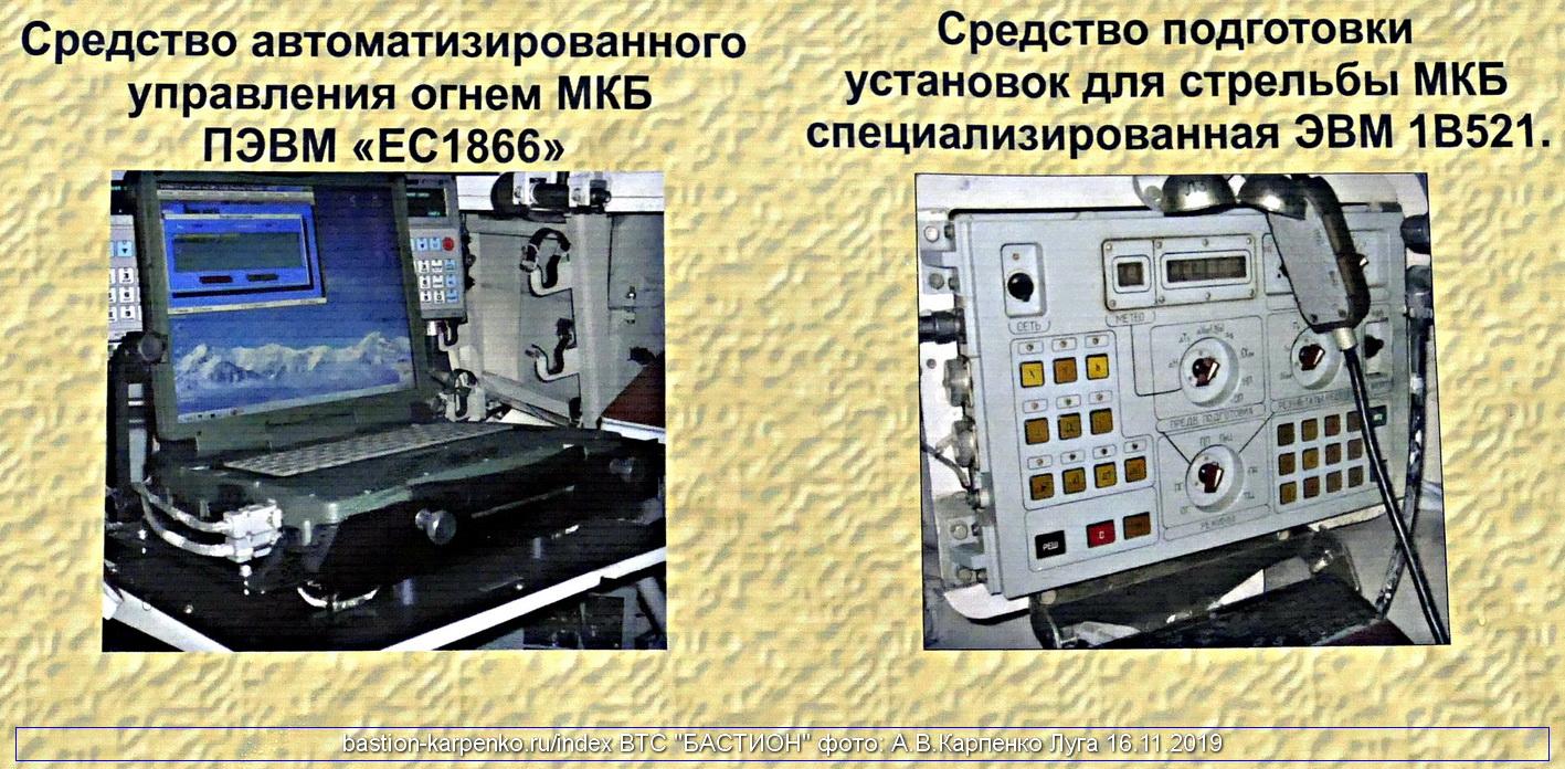 GRANAT-1_LUGA_191116_11.JPG