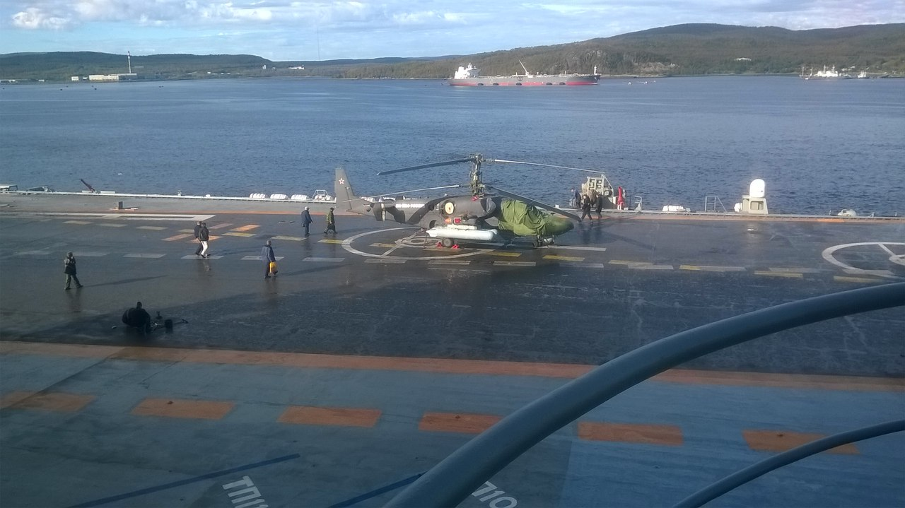 Ka-52K on the deck Admiral Kuznetsov.jpg