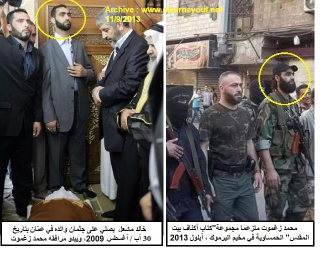 khaled mashaal bodyguard.jpg
