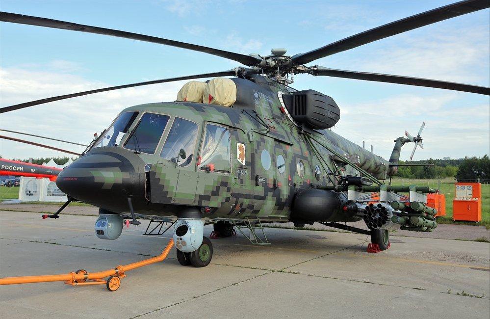 MI-171SH-VN.jpg