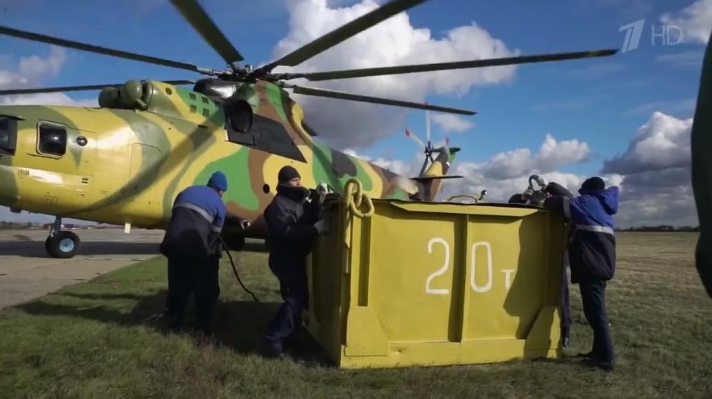 Mi-26T2 Jordan 11.jpg
