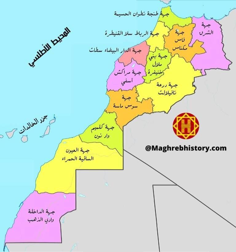 Morocco-map-خريطة-المغرب-Map-of-morocco-2020.jpg.jpg