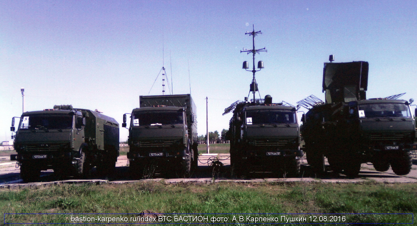 MOSKVA-1 (1).jpg