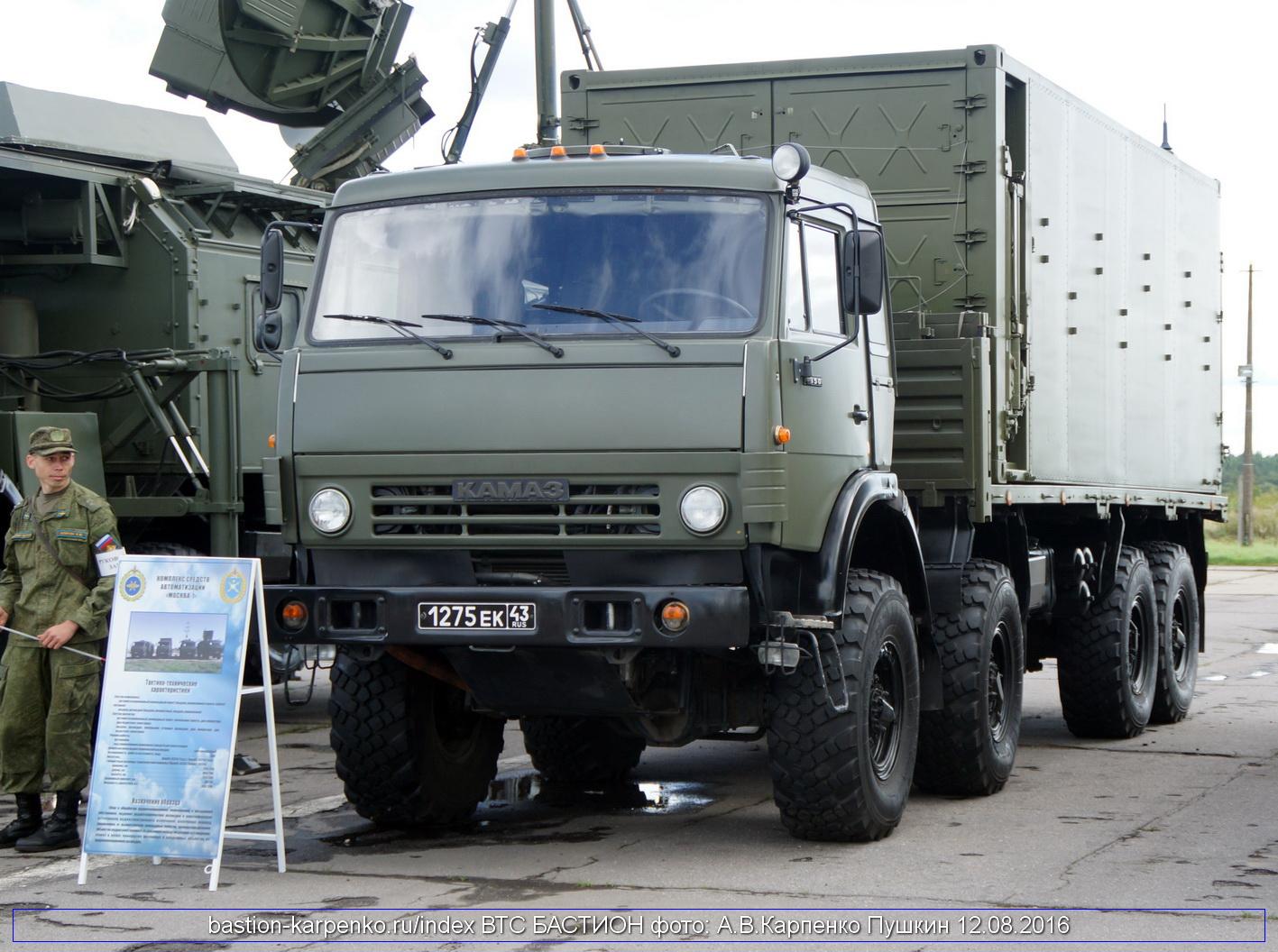 MOSKVA-1 (5).jpg