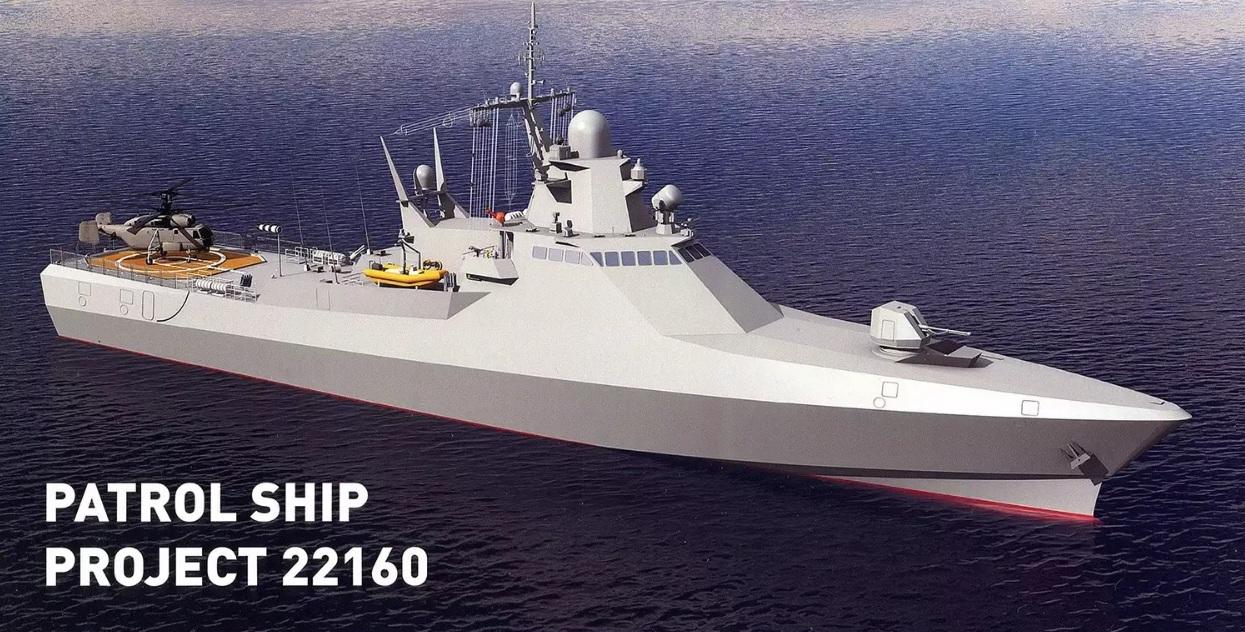 4 سفن المشروع 22160  للجزائر مع تصنيع 3 محليا Patrol-chip-project-22160-jpg