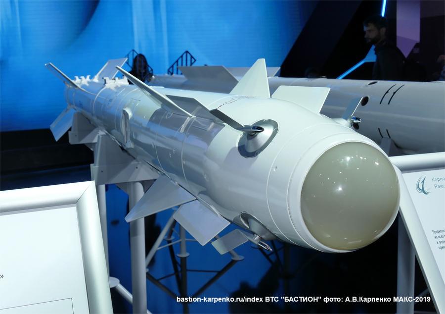 RVV-MD_R-74M.jpg