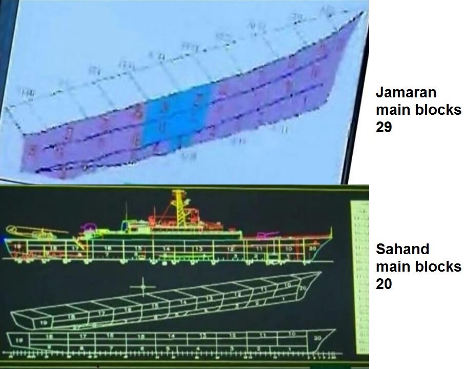 Sahand (14) Main Blocks.jpg
