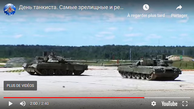 Screenshot_2018-12-31 В 2019 году стартуют госиспытания российского танка «Армата».png