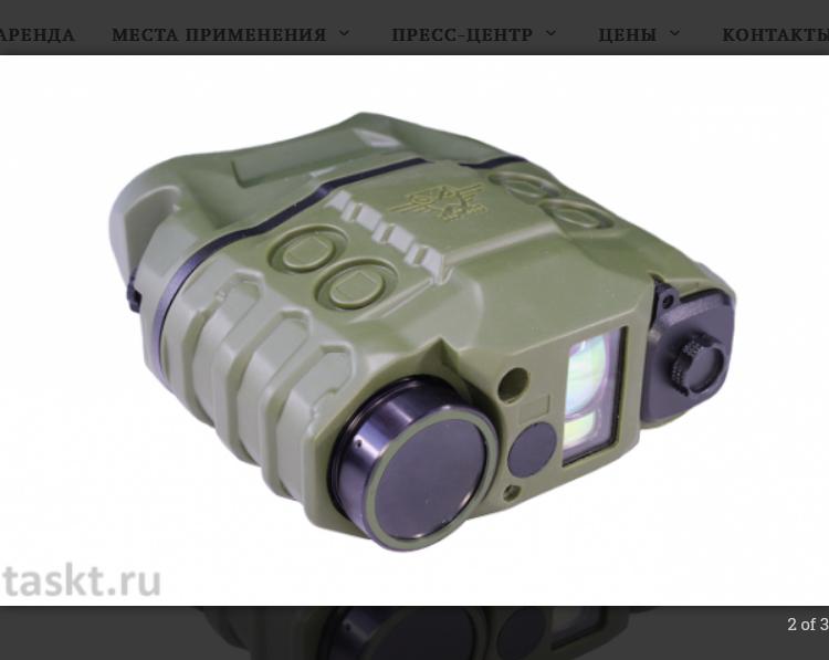 Screenshot_2019-06-13 СПИН-3 Оптико-электронный прибор ТАСК-Т.png