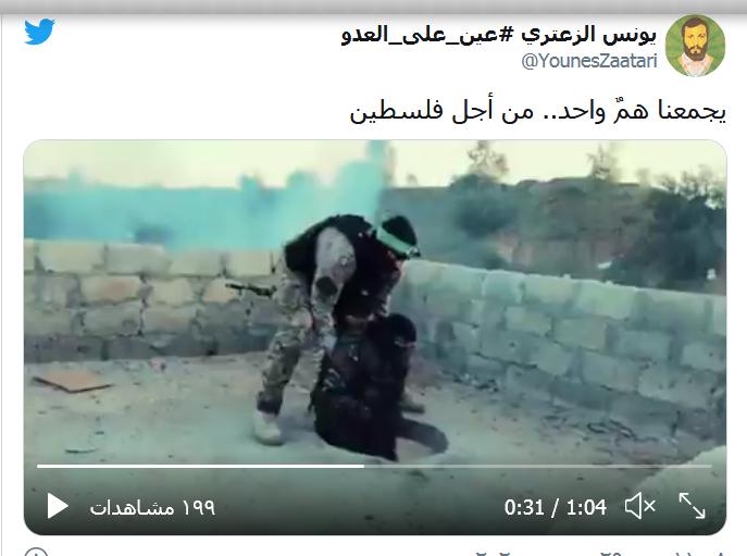 Screenshot_2020-12-29 تغطية مناورة الركن الشديد لفصائل المقاومة الفلسطينية #الغرفة المشتركة#.png