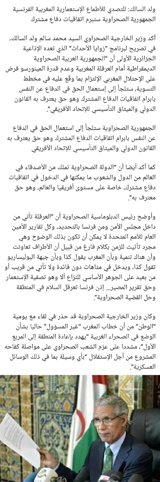 Screenshot_20201014-223117_Facebook.jpg