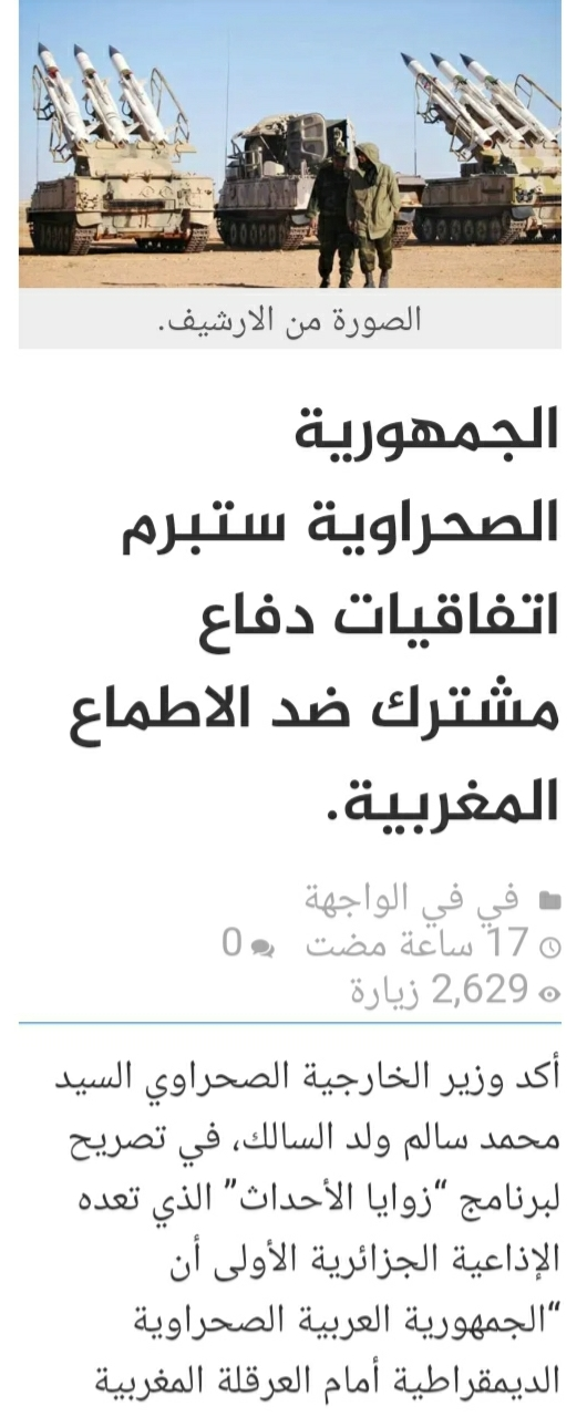 Screenshot_20201015-123027_Chrome.jpg