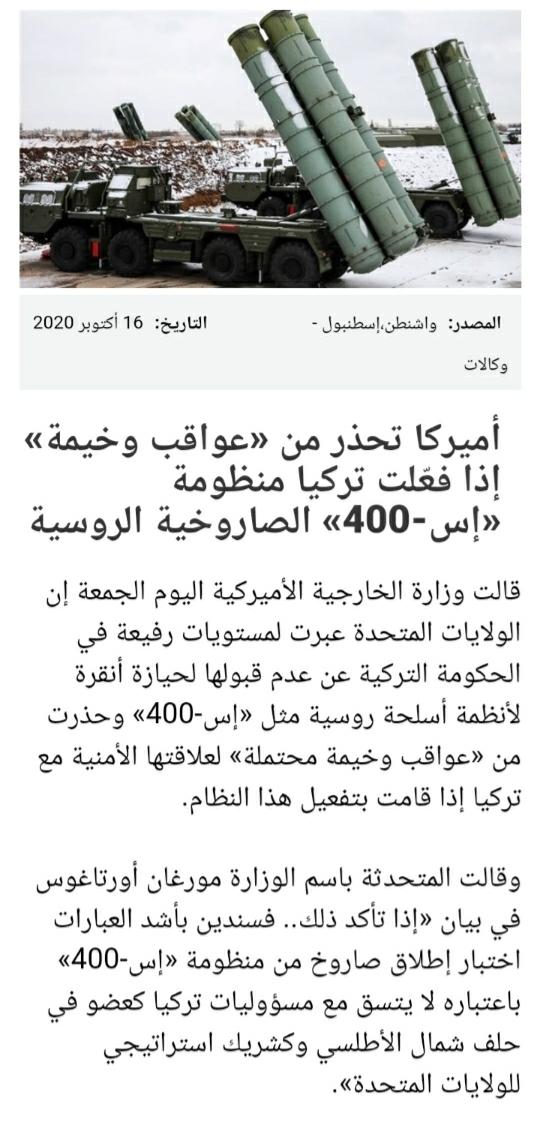 Screenshot_20201016-192848_Chrome.jpg