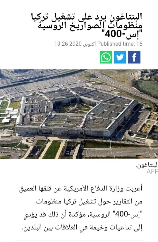 Screenshot_20201016-213645_Chrome.jpg