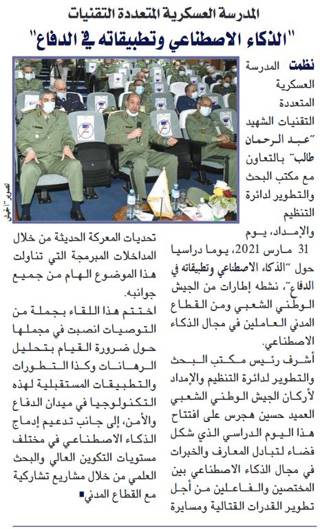 Screenshot_2021-04-07 Mise en page 1 - eldjeich_ar pdf.png