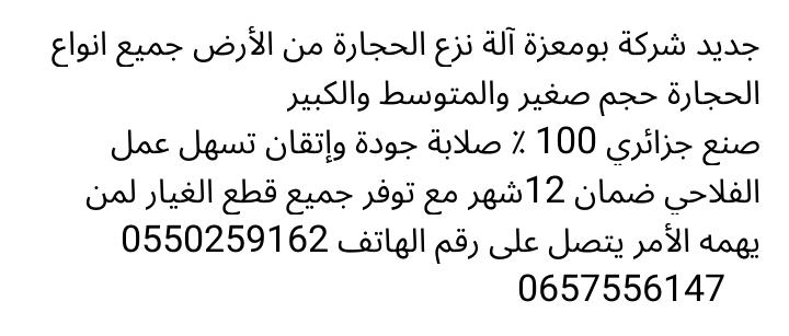 Screenshot_20210322-221129.png