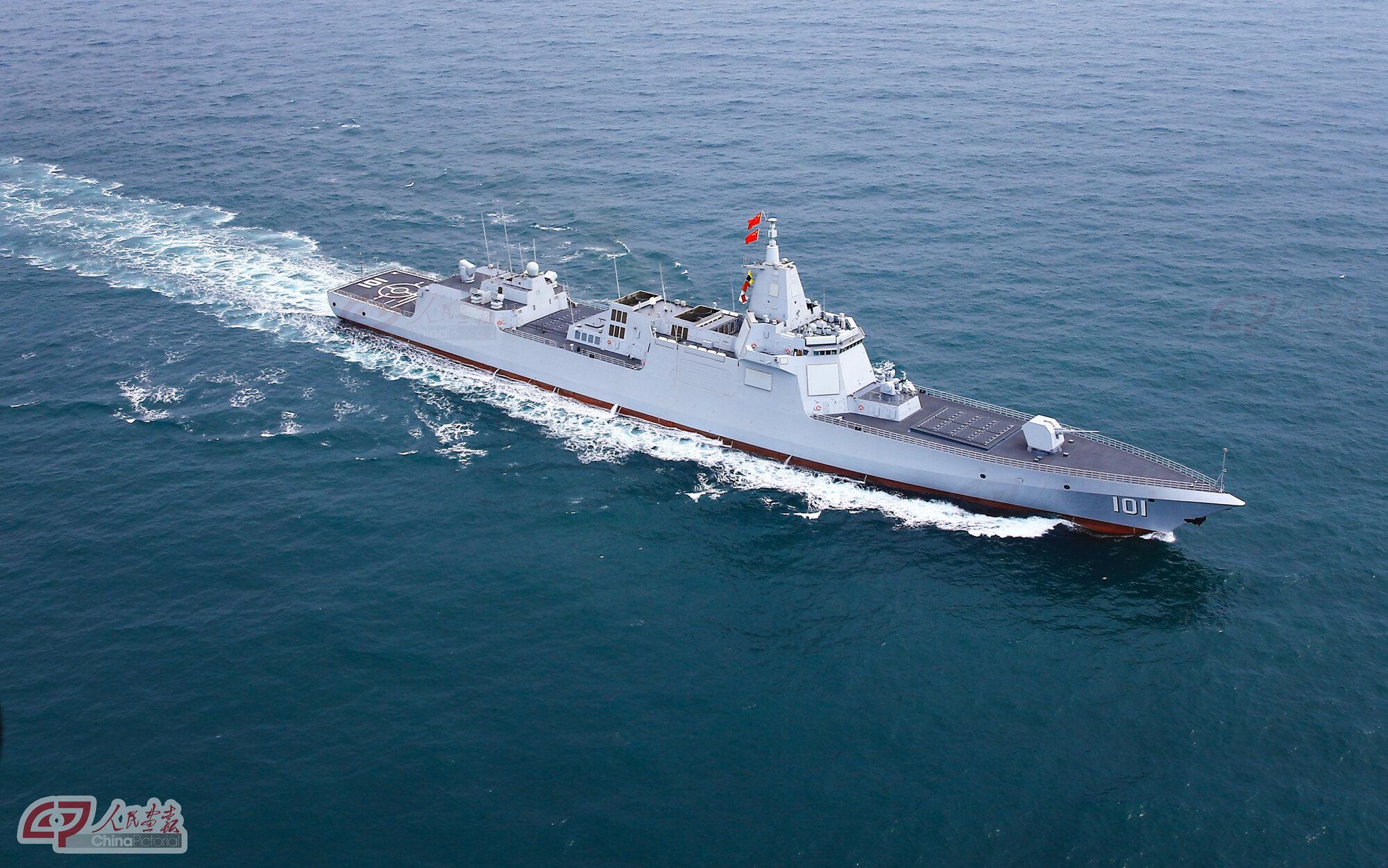 Type 055 (5).jpg