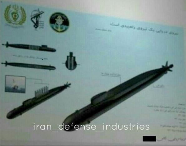 سفينة جديدة لإيران في خدمة قيادتها العسكرية في خليج عمان Untitled-jpg